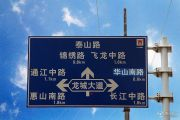 牡丹领秀汇交通图