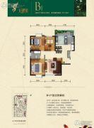 天欣苑3室2厅2卫112平方米户型图