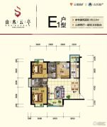 山水云亭3室2厅2卫119平方米户型图