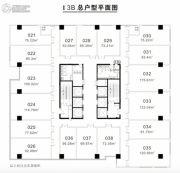 保利・林语中心50--120平方米户型图