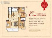 德瑞・太阳公元4室2厅2卫140平方米户型图