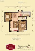 禧福 荷堂2室2厅1卫83平方米户型图