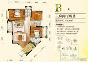 万和・新希望3室2厅2卫132平方米户型图