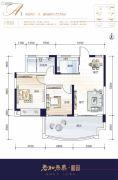 君和君泰・和园2室2厅1卫72--75平方米户型图