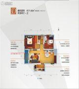 金域咸阳2室2厅1卫71平方米户型图