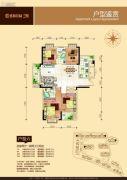 盛和景园二期4室2厅2卫138--140平方米户型图