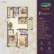 山水龙城天悦3室2厅2卫126平方米户型图