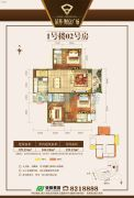 荣基财富广场3室2厅3卫139平方米户型图