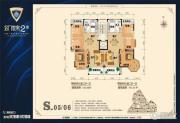 名门世家3室2厅1卫100--105平方米户型图