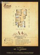 福康瑞琪曼国际社区3室2厅1卫98平方米户型图