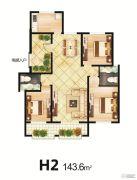 文兴水尚3室2厅2卫143平方米户型图