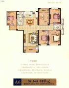 龙旺康桥丹堤5室2厅2卫141平方米户型图