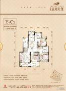 中豪・运河天玺3室2厅2卫116平方米户型图