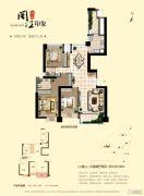 海晟闽江印象3室2厅2卫150平方米户型图