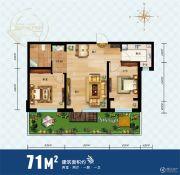 领秀蓝珀湖2室2厅1卫71平方米户型图