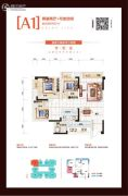 弘悦1012室2厅1卫67平方米户型图
