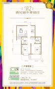 宝力・尧阳美郡2室2厅1卫76平方米户型图