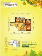 富林双泉雅苑3室2厅2卫84平方米户型图