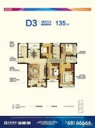 合肥宝能城4室2厅2卫135平方米户型图