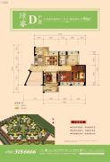 星河丹堤花园4室2厅1卫0平方米户型图