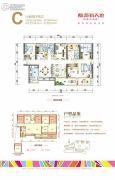 灿邦新天地6室2厅2卫0平方米户型图