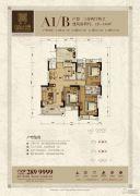 昌盛豪生国际公馆3室2厅2卫121--136平方米户型图