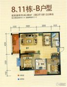 金马悦城2室2厅1卫82平方米户型图