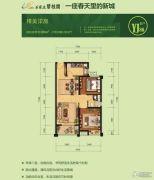 石家庄碧桂园2室2厅1卫89平方米户型图