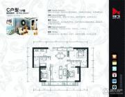 中港广场3室2厅2卫150平方米户型图