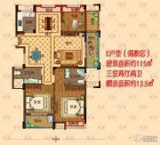 冠达紫御豪庭3室2厅2卫115平方米户型图