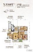 潮州碧桂园5室2厅3卫272平方米户型图