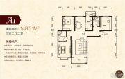文兴水尚3室2厅2卫148平方米户型图