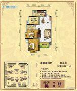 中央新城2室2厅1卫106平方米户型图