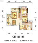 恒大御都会2室2厅2卫81平方米户型图