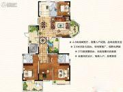 天翔茗苑4室2厅2卫174平方米户型图