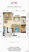 金科时代中心2室2厅1卫78平方米户型图