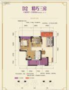 天誉珑城3室2厅1卫80平方米户型图