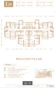 北京恒大京南半岛3室2厅1卫97平方米户型图