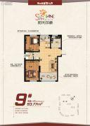 阳光印象2室1厅1卫0平方米户型图