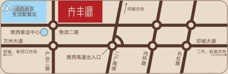 卉丰源花鸟古玩博览中心