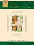 华晨・栗雨香堤3室2厅2卫126平方米户型图