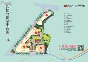 长信公馆规划图