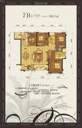 美泉16124室2厅2卫139平方米户型图