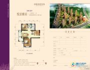 中铁秦皇半岛3室2厅1卫103平方米户型图