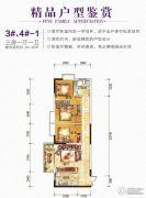 首座汇金广场3室1厅1卫0平方米户型图