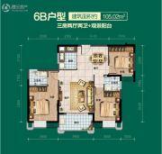 海西・如意城3室2厅2卫105平方米户型图