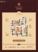 金悦花园4室2厅2卫171平方米户型图