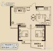 嘉业・城市花园2室2厅1卫72平方米户型图