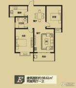 金基商业中心2室2厅1卫98平方米户型图