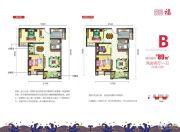幸福时代2室2厅1卫89平方米户型图